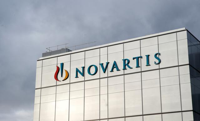 https://www.onescdvoice.com/wp-content/uploads/2020/01/novartis.jpeg